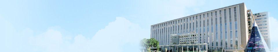 広島大学病院 診療支援部 放射線治療部門
